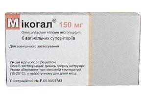 Применение Микогала в терапии дерматофитий кожи