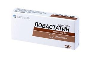 Ловастатин как средство вторичной профилактики при умеренной и тяжелой эссенциальной артериальной гипертензии