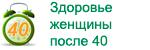 https://www.health-ua.org/