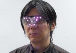 особые электронные очки